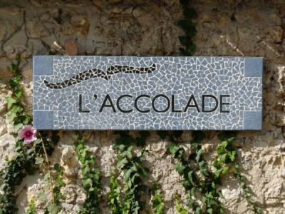 Vakantiepark l'Accolade vraagt plan fondsenwerving
